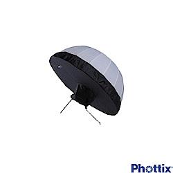 Phottix Premio85公分黑色反光布罩-85385