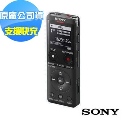 SONY 數位語音錄音筆 ICD-UX570F 4GB(原廠公司貨)