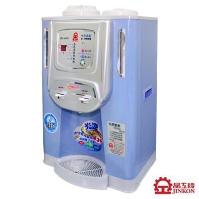 晶工牌 光控智慧溫熱開飲機 JD-4205