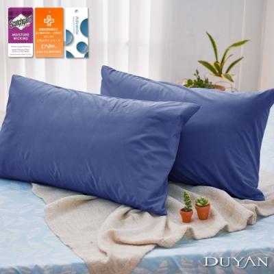DUYAN竹漾-3M日本大和透氣防水枕頭套保潔墊-多款任選