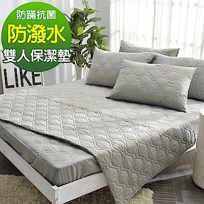 Ania Casa 個性鐵灰 雙人床包式保潔墊 日本防蹣抗菌 採3M防潑水技術