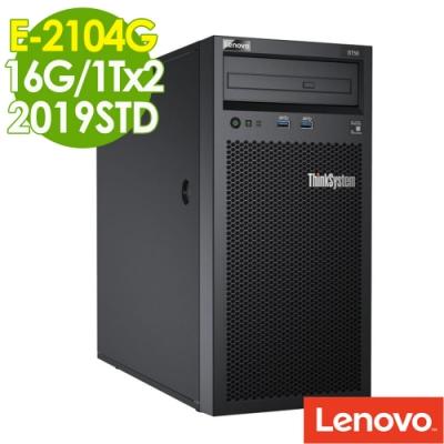 LENOVO ST50伺服器 E-2104G/16G/1Tx2/2019 STD