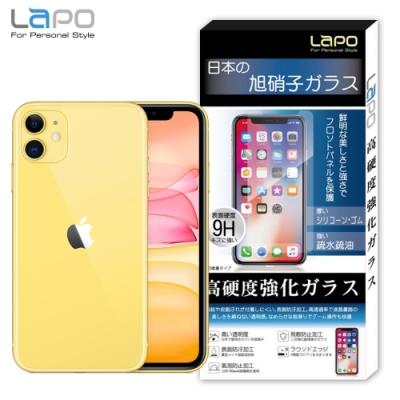 【LaPO】APPLE iPhone 11全膠滿版9H鋼化玻璃螢幕保護貼(黑邊)