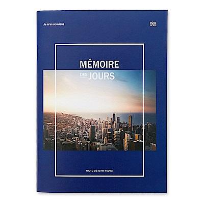 Funnymade 憶世界雜誌B5橫線筆記本-海軍藍