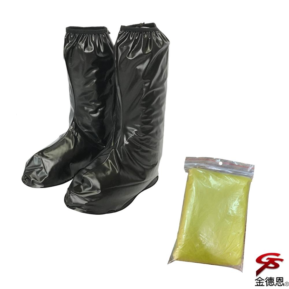 金德恩 台灣製造 2組M~3XL男女款半筒靴型反光條雨鞋套+ONE SIZE便利型透明雨衣