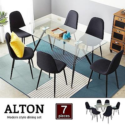 H&D 奧爾頓簡約工業風玻璃餐桌椅組(一桌六椅)
