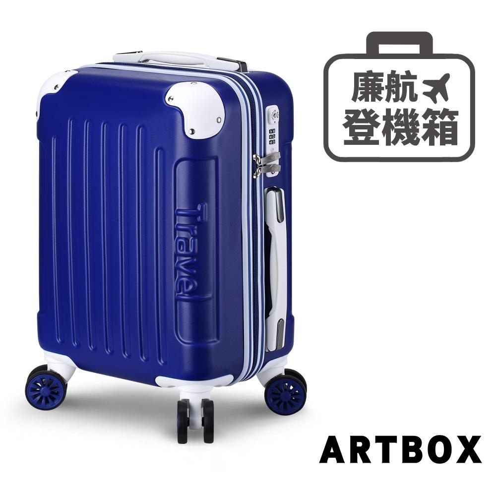【ARTBOX】粉彩愛戀 18吋繽紛色系海關鎖行李箱(寶藍色)
