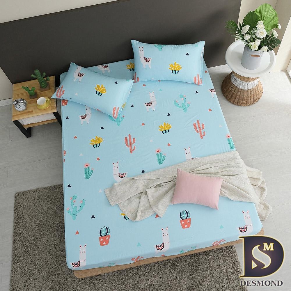 岱思夢 3M天絲床包枕套組 單/雙/加/特大 均一價 多款任選 (沙漠駱駝)