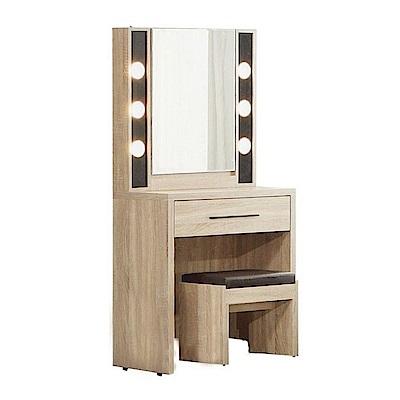文創集 羅比卡2.7尺開合鏡面化妝鏡台(含化妝椅+化妝燈設置)-80x40x162cm免組