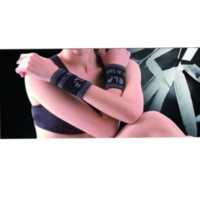 三合豐 ELF 奈米竹炭抗菌除臭專業高彈性運動護腕 ~ 2組