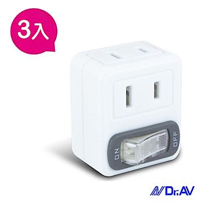 【Dr.AV】節電1開2插分接器(TNT-32S)三入
