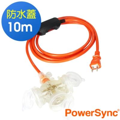 PowerSync 群加 2P帶燈防水蓋1對1動力延長線/10米TPSIN1DN3100