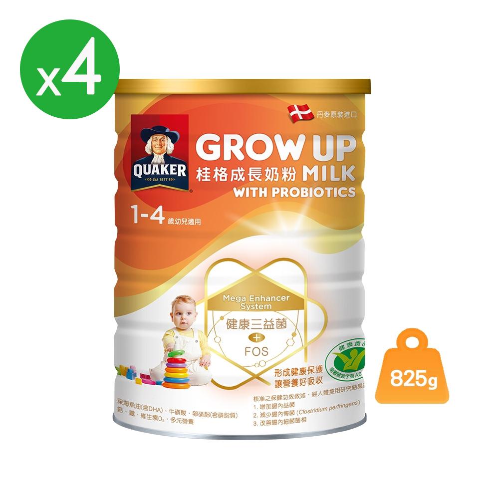 桂格 三益菌成長奶粉(825g x4罐)特價組