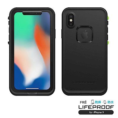 LIFEPROOF iPhone X專用 防水防雪防震防泥超強保護殼-FRE (...