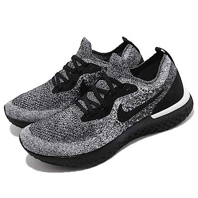 Nike 慢跑鞋 Epic React 男女鞋