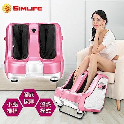 Simlife 美型雕塑美腿舒壓按摩機-粉嫩限量版