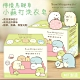 角落小夥伴 檸檬馬鞭草洗衣皂 3入/盒 product thumbnail 1