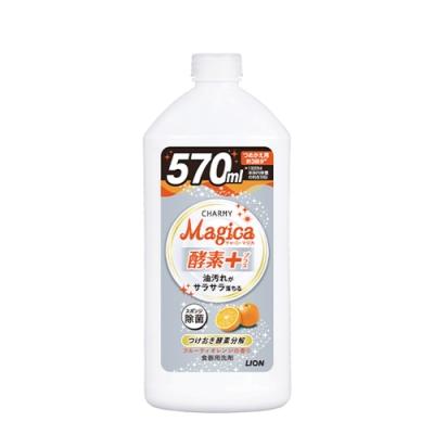日本獅王Lion CHARMY MAGICA 柳橙香氛-補充瓶酵素洗碗精 (中)