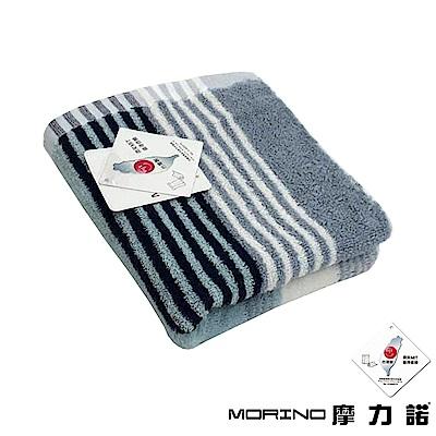 MORINO摩力諾 純棉彩條緹花毛巾- 灰藍紋