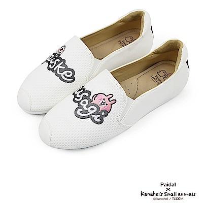 Paidal x 卡娜赫拉的小動物 角色個性logo貼布繡平底休閒鞋懶人鞋-白