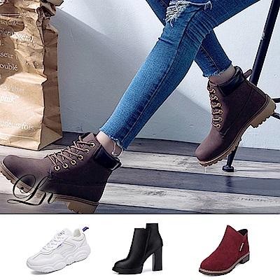 [限時搶購]LN x 雅虎獨家特談 季末夏出清 售完不補-8款熱銷鞋均價390
