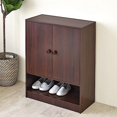 《HOPMA》DIY巧收雙門四層鞋櫃-寬60 x深30 x高80cm