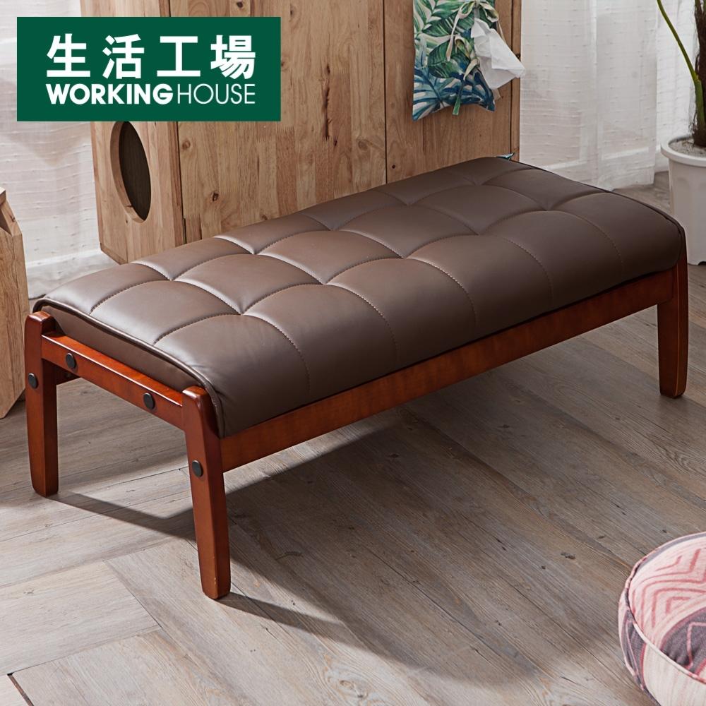 【生活工場】日式和風Ⅱ貓抓皮雙人座腳凳