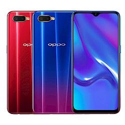 OPPO AX7 Pro(4G/128G)6.4吋 2500萬前鏡頭光感螢幕指紋機