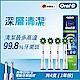 德國百靈Oral-B-多動向交叉刷頭(4入)EB50-4 歐樂B product thumbnail 1