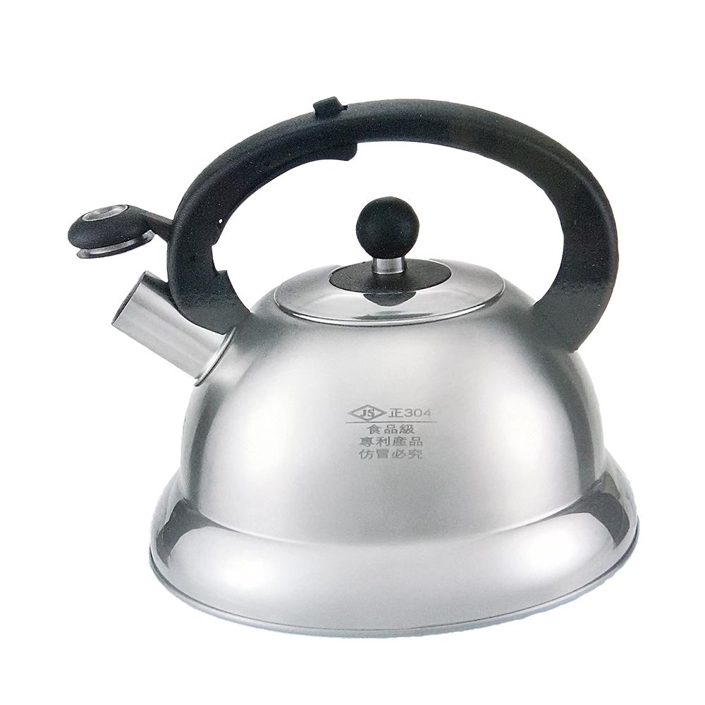 金德恩 翅片節能304不鏽鋼笛音壺4L / 茶壺 / 熱水壺 / 超節能