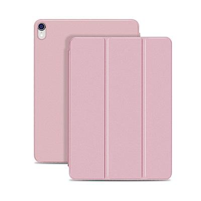 Apple蘋果iPad Pro 12.9吋2018版保護皮套-官方同款(副廠)
