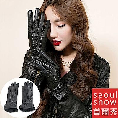 seoul show首爾秀 小羊皮兔毛拼接縫線造型加絨手套