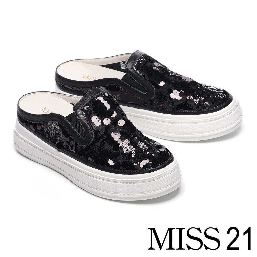 拖鞋 MISS 21 時尚百搭異材質拼接休閒厚底拖鞋-黑
