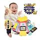 日本People-超級多功能七面遊戲機(中文&日語版)(8m+/充滿聲光音效/人氣NO.1) product thumbnail 3