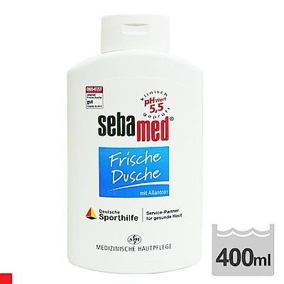 Sebamed PH5.5 清爽沐浴乳 運動型 沐浴露 (400ml)