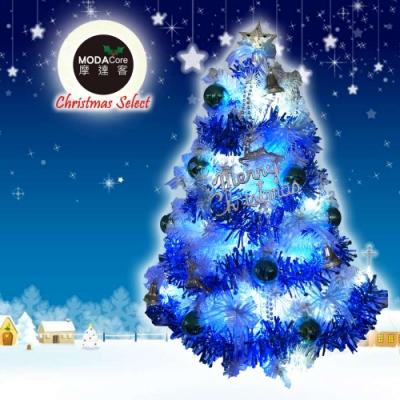 摩達客 台灣製3尺豪華版夢幻白色聖誕樹(銀藍系配件組)+50燈LED燈插電式燈串一串藍白光