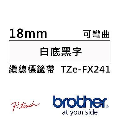 Brother TZe-FX241 纜線標籤帶 ( 18mm 白底黑字 ) 可彎曲