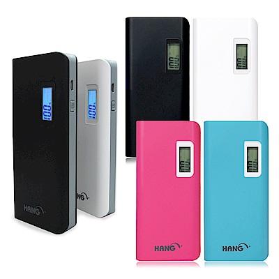 HANG 24000mAh 活力繽紛 液晶顯示USB雙輸出行動電源