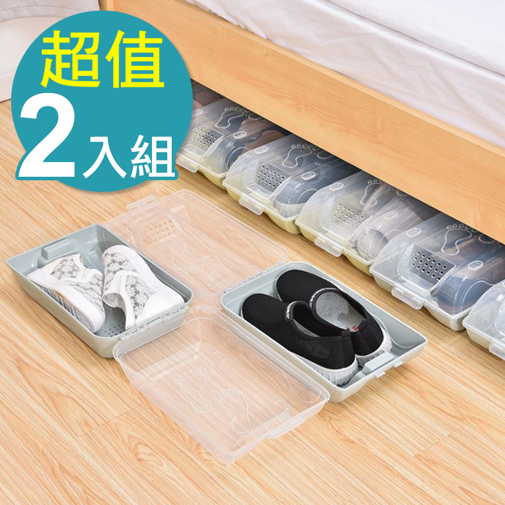 (團購2入組)佶之屋 歐風高透氣可堆疊加厚掀蓋收納鞋盒