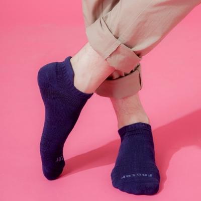 [激降!時時樂限定] Footer除臭襪-超人氣機能運動襪6雙入組