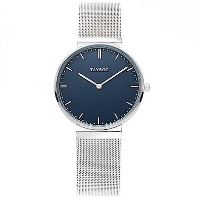 TAYROC 英式簡約時尚米蘭帶手錶-藍X銀/40mm