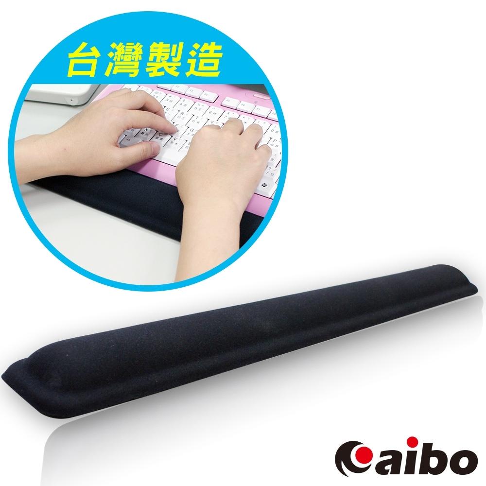 aibo MA-29 鍵盤矽膠護腕墊(台灣製造)