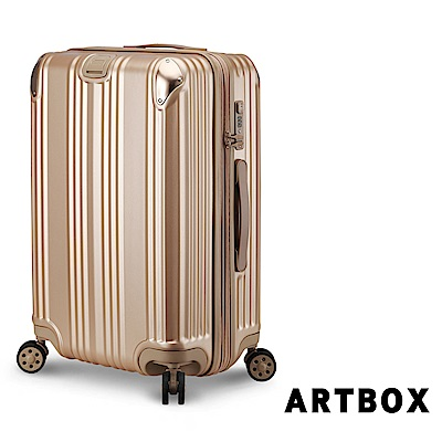 【ARTBOX】嵐悅林間 20吋平面V槽抗壓霧面可加大行李箱 (香檳金)