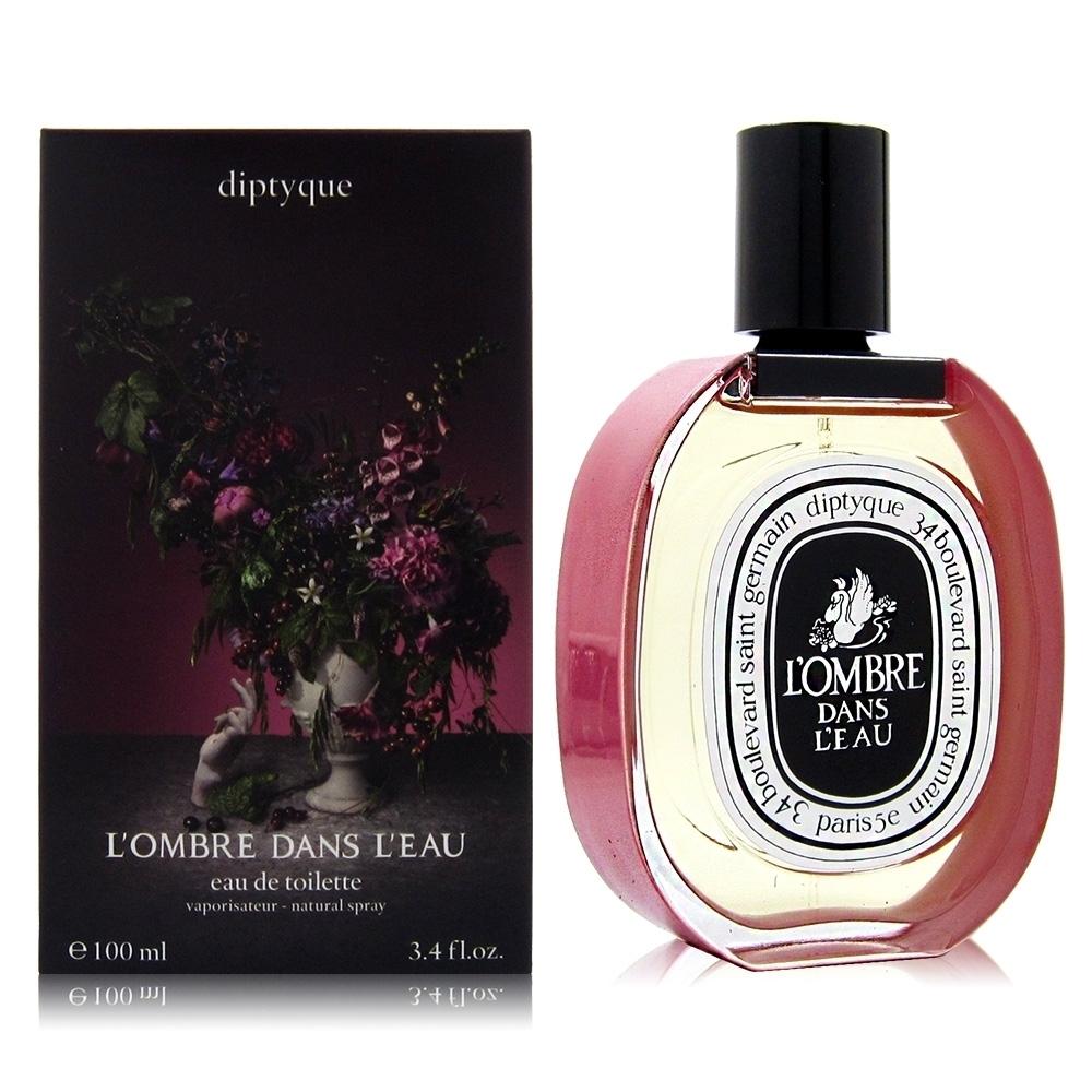 DIPTYQUE L'OMBRE DANS L'EAU EDT  影中之水淡香水 100ml (珍藏限量版) 贈同品牌隨身暢銷針管一支 (法國進口)