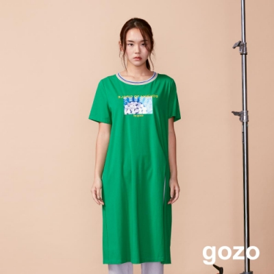 gozo 羅紋線條領長版印花開岔上衣(綠色)