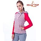 【hilltop山頂鳥】女款保暖半開襟刷毛上衣H51FI0擬粉色