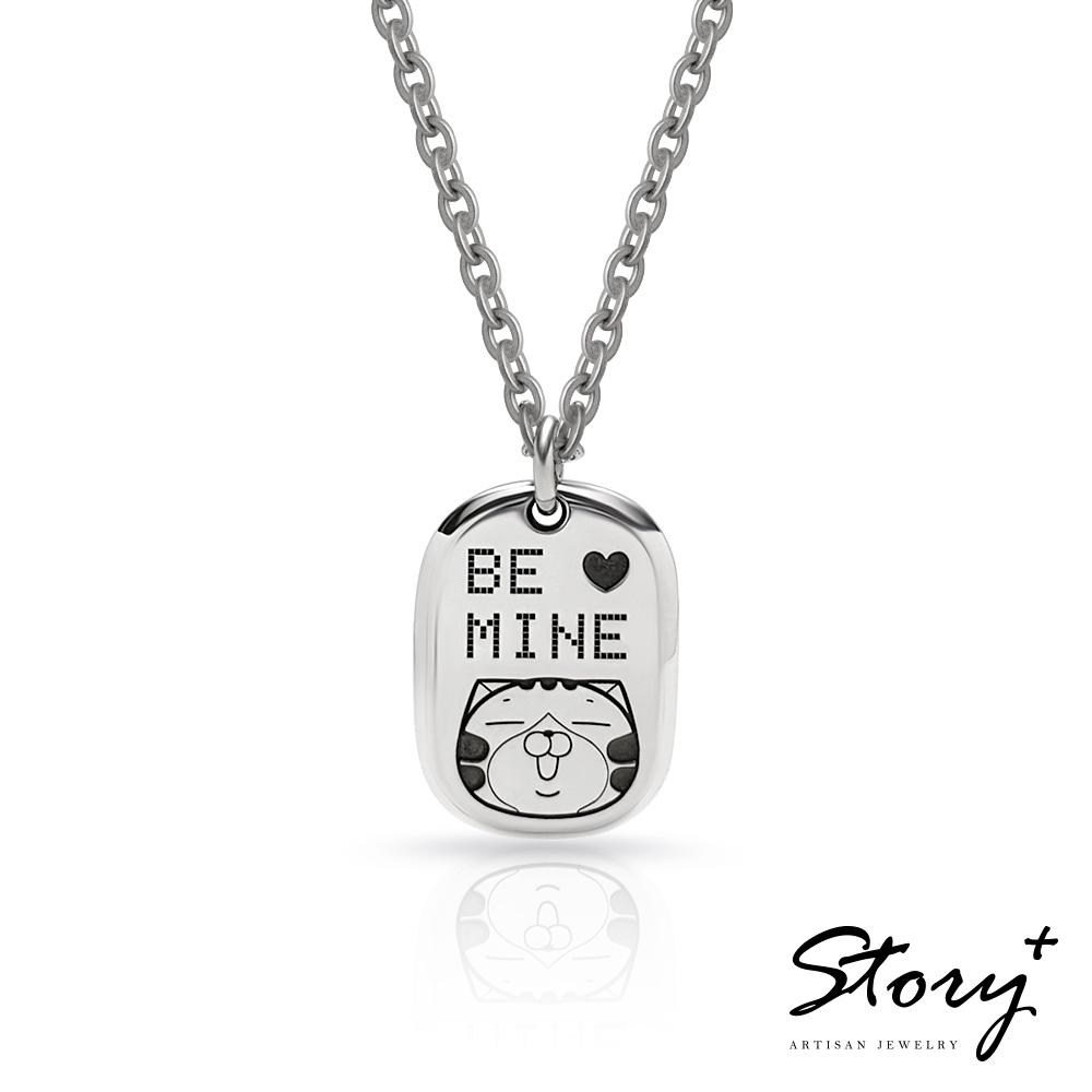 STORY故事銀飾-白爛貓與我系列-家族軍牌刻字 純銀項鍊(細鍊款)