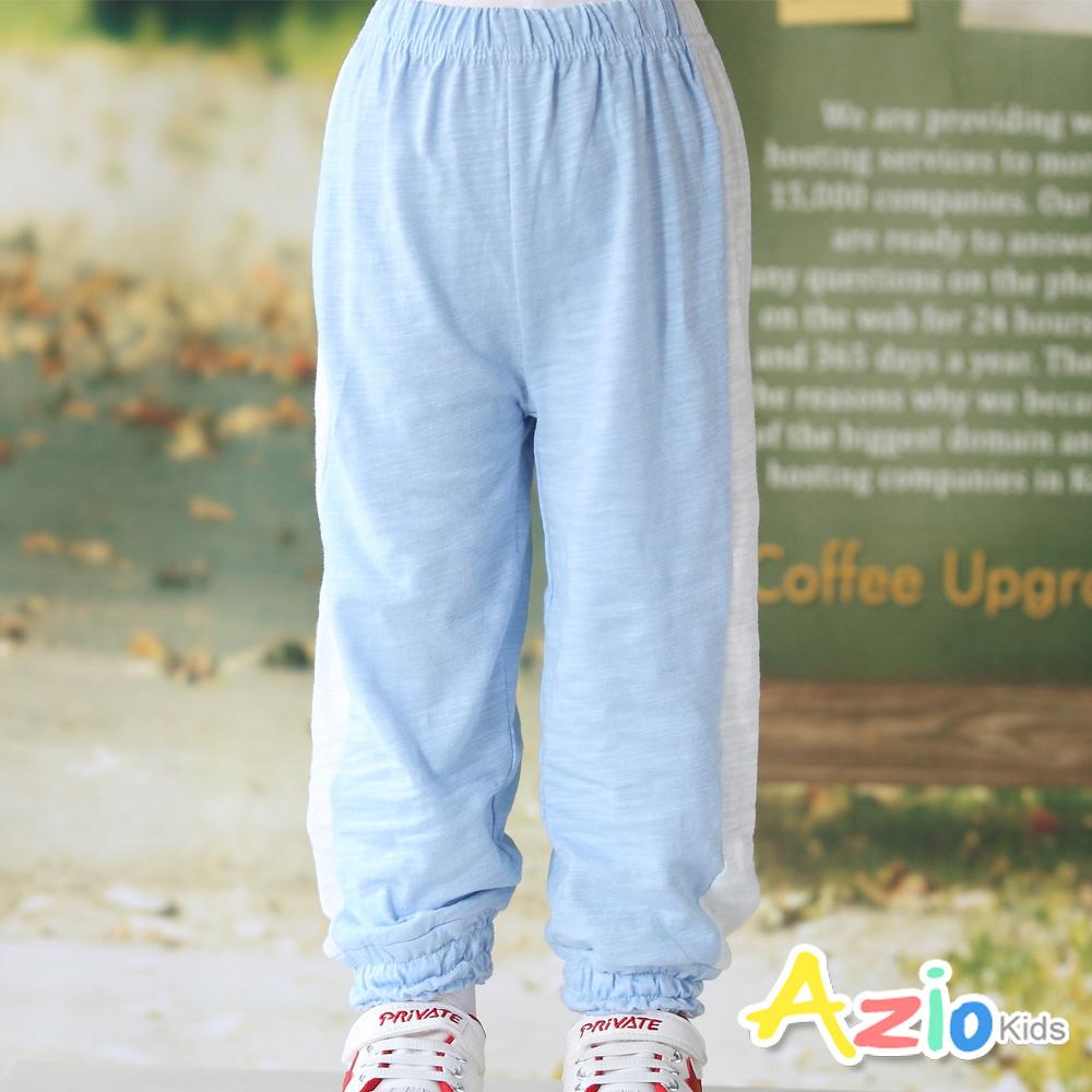 Azio Kids 長褲 側單線縮口竹節棉長褲(藍)