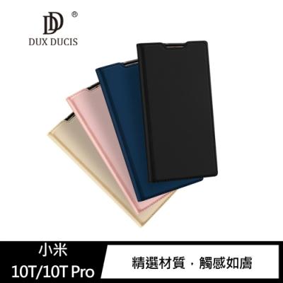 DUX DUCIS 小米 10T/10T Pro SKIN Pro 皮套