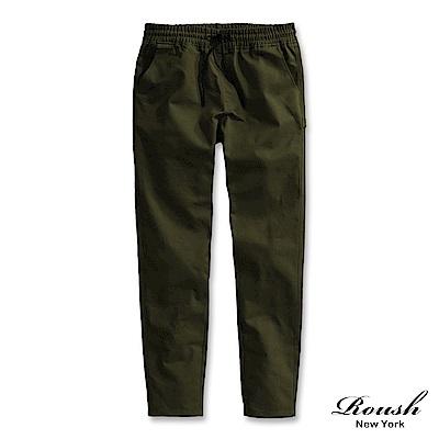 Roush (情侶款)斜紋工裝錐形褲(4色)